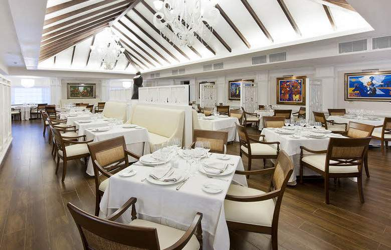 Barceló Bavaro Beach - Restaurant - 5