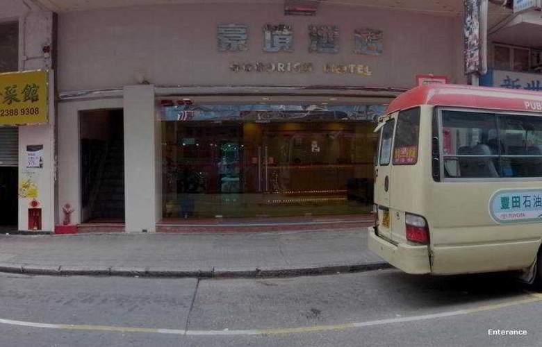 Goodrich Hotel Hong Kong - Hotel - 0