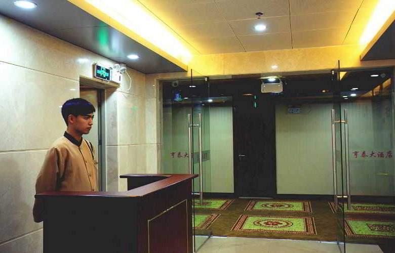 Guangzhou Hengtai Hotel - Hotel - 11