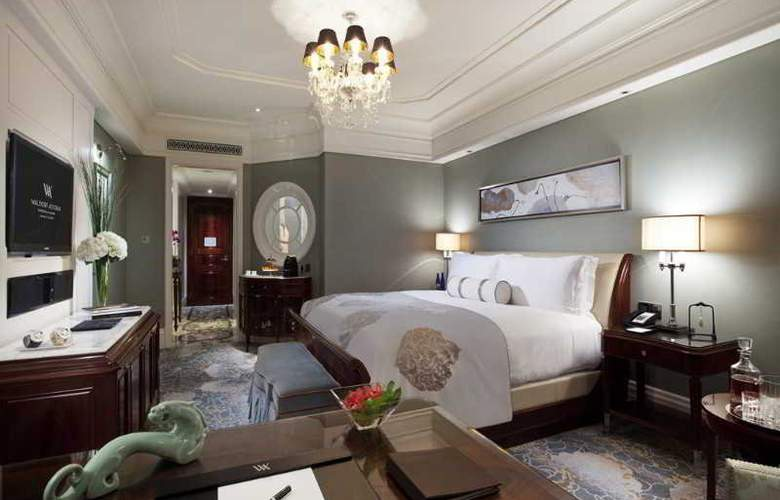 Waldorf Astoria Shanghai on the Bund - Room - 23