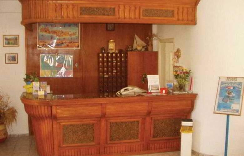Ormos Atalia Aparthotel - General - 0