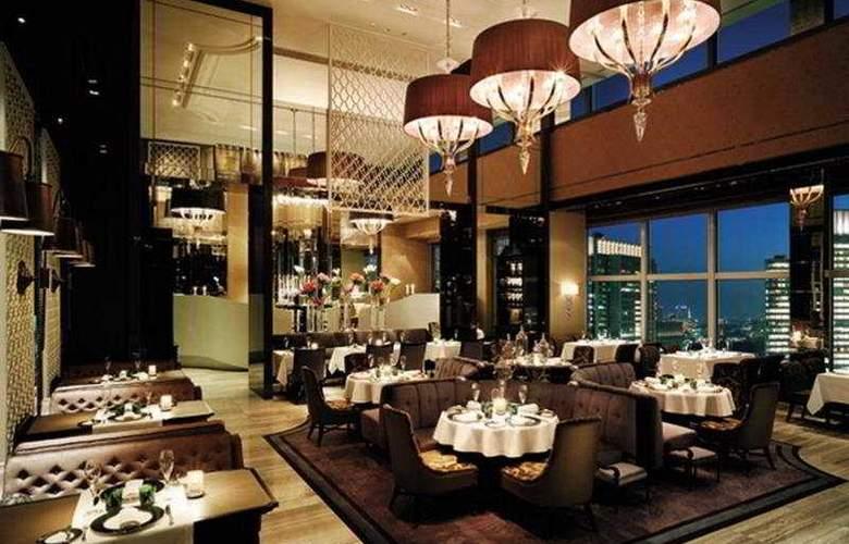 Shangri-La Hotel Tokyo - Restaurant - 10