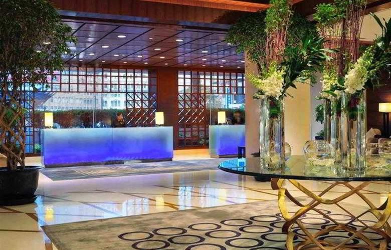 Sofitel Shanghai Hyland - Hotel - 28