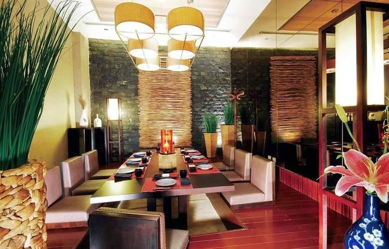 Sofitel On Renmin Square Xian - Restaurant - 95