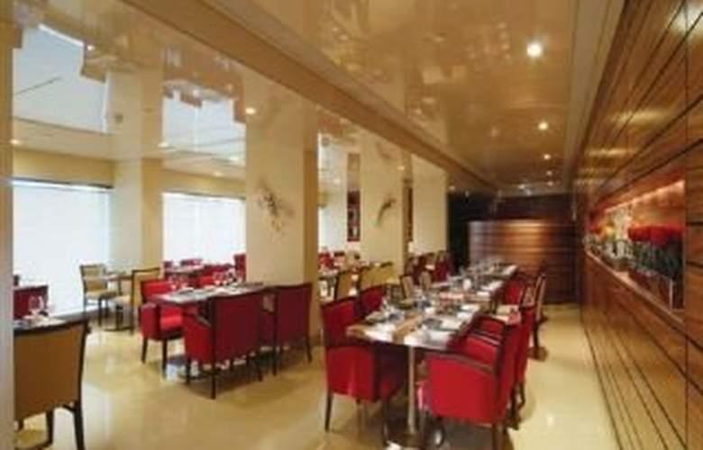 Ramada Downtown Beirut - Restaurant - 2