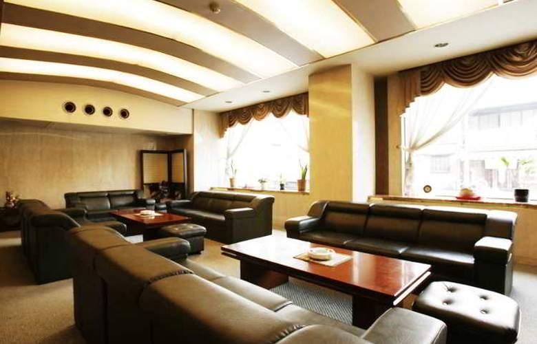 Hotel Sanoya - Bar - 1