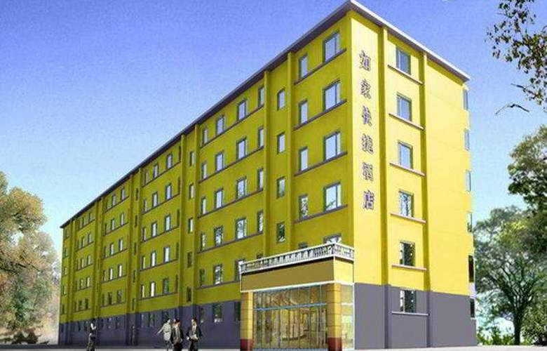 Home Inn Anhuaqiao - Hotel - 0