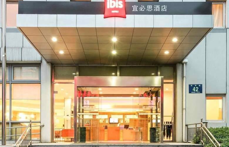Ibis Yangzhou - Hotel - 28