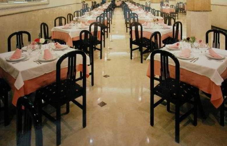 Ciudad De Fuenlabrada - Restaurant - 4