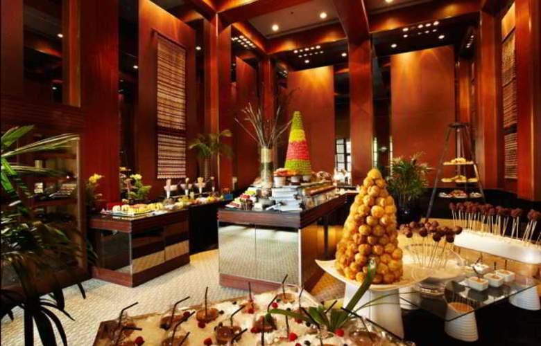 The Sentosa Resort & Spa - Restaurant - 58