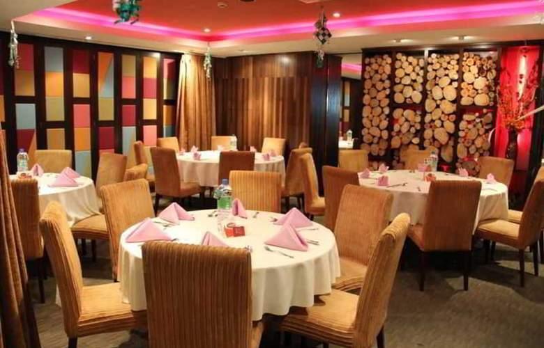 LeGallery Suites Hotel - Restaurant - 12