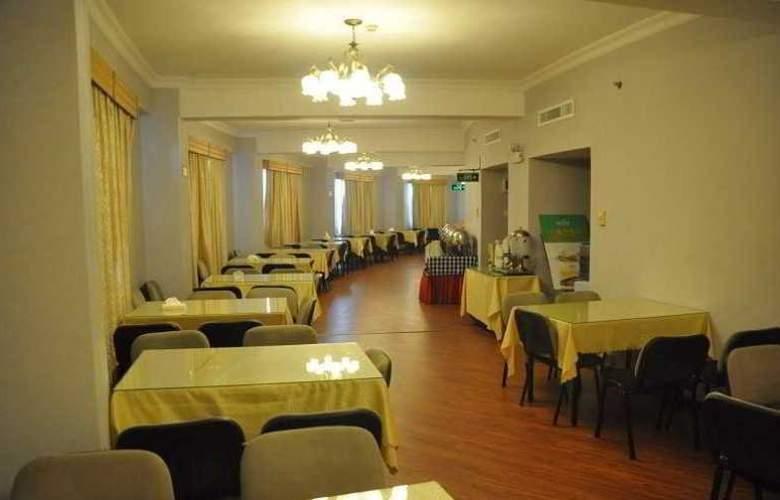 Galaxy Hotel - Restaurant - 7