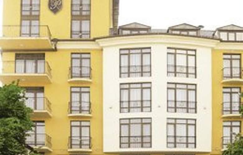 Veliko Tarnovo Hotel Premier - Hotel - 0
