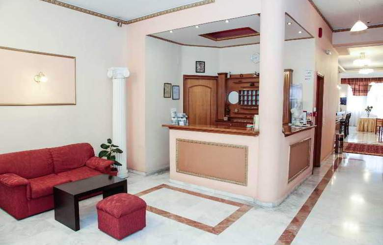 Alexiou hotel - General - 0