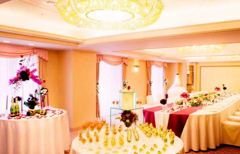 Rihga Royal Hotel Kyoto - Conference - 28