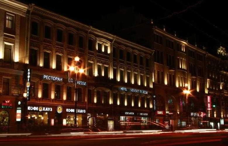 Nevsky Forum - Hotel - 0