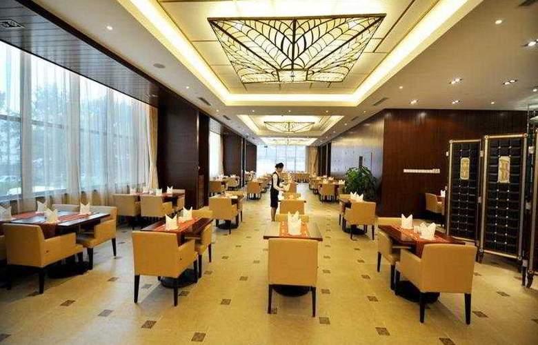 Pei Xin - Restaurant - 6