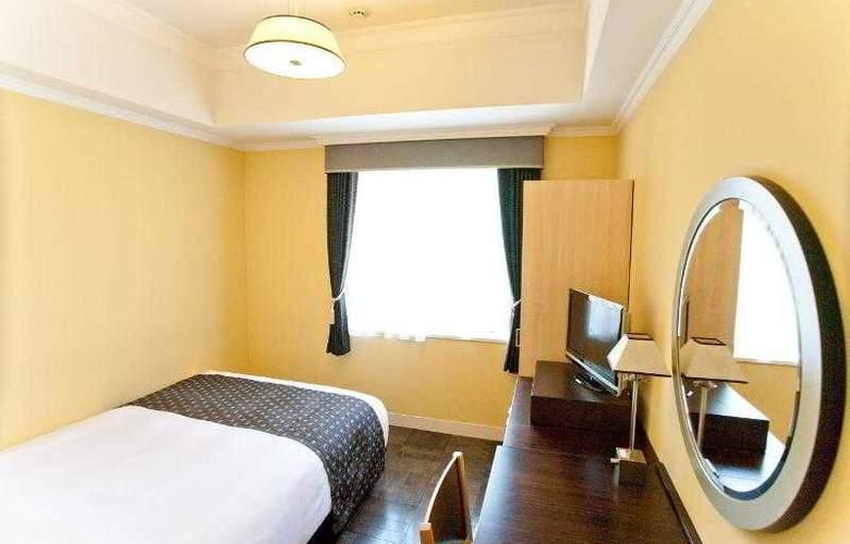 Monterey La Soeur Fukuoka - Hotel - 18