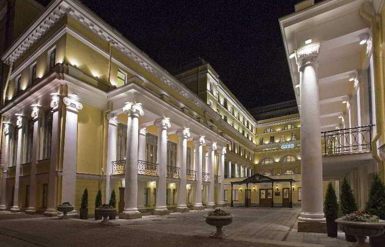 The State Hermitage Museum Official - Hotel - 0