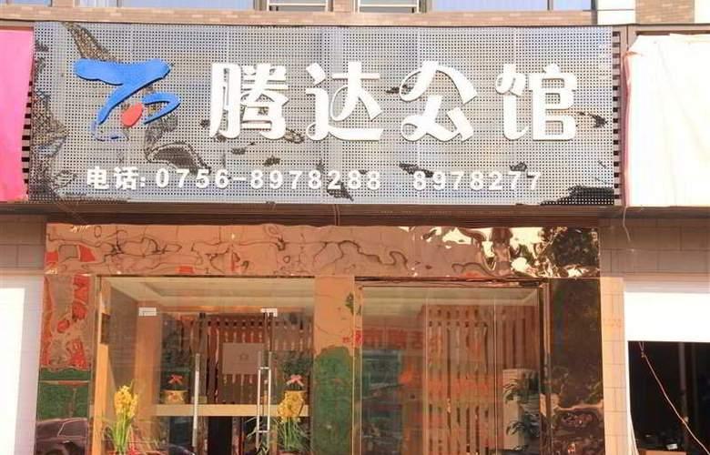 Tenda Hotel Zhuhai - Hotel - 0