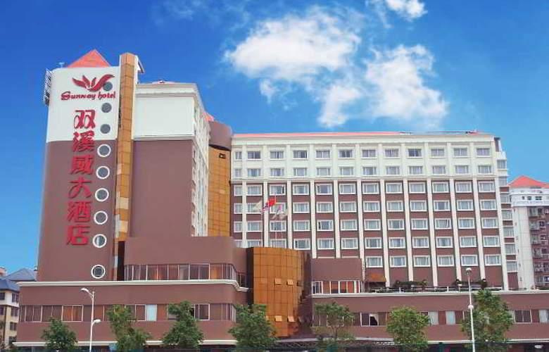 Sunway - Hotel - 0