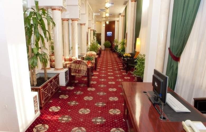 Safeer Hotel Suites - General - 1