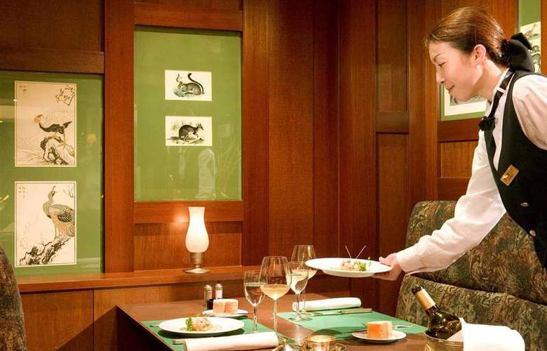 Mercure Nagoya Cypress - Restaurant - 42