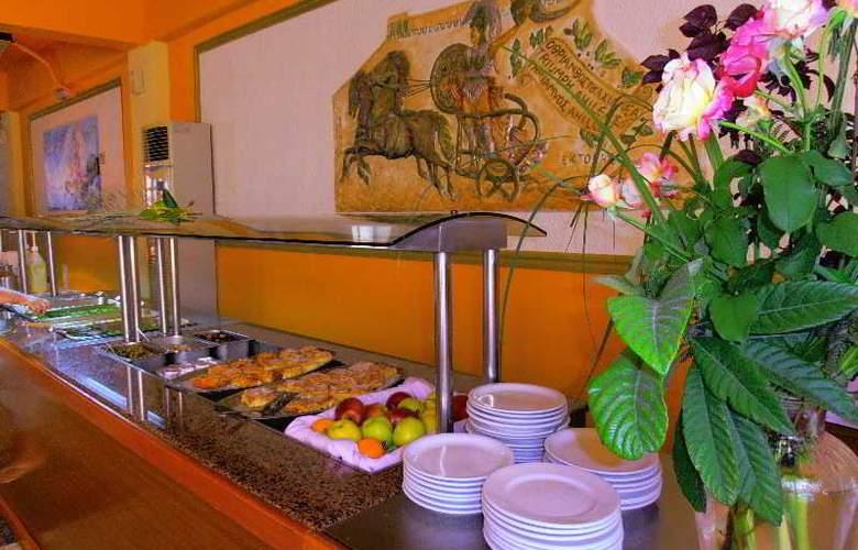 Loutanis - Restaurant - 6