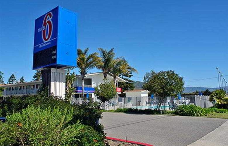 Motel 6 Los Angeles-Rosemead - Hotel - 0