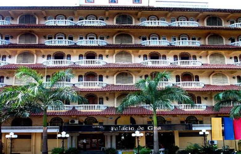 Palacio De Goa - Hotel - 0