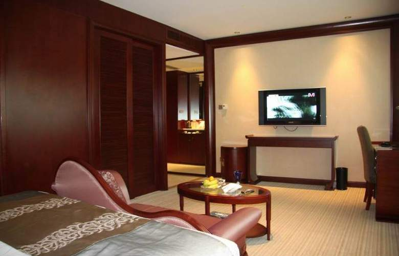 Yindo Zhuhai - Hotel - 1