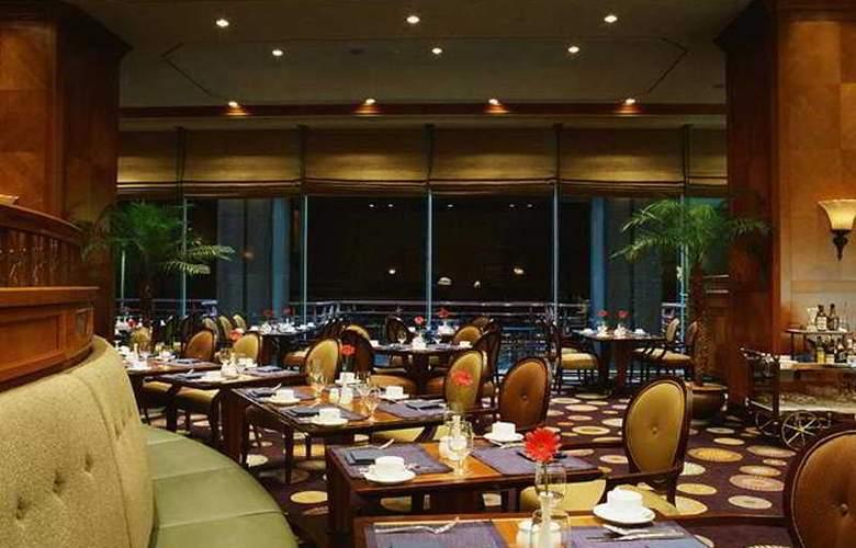 Ramada Plaza Jeju - Restaurant - 4