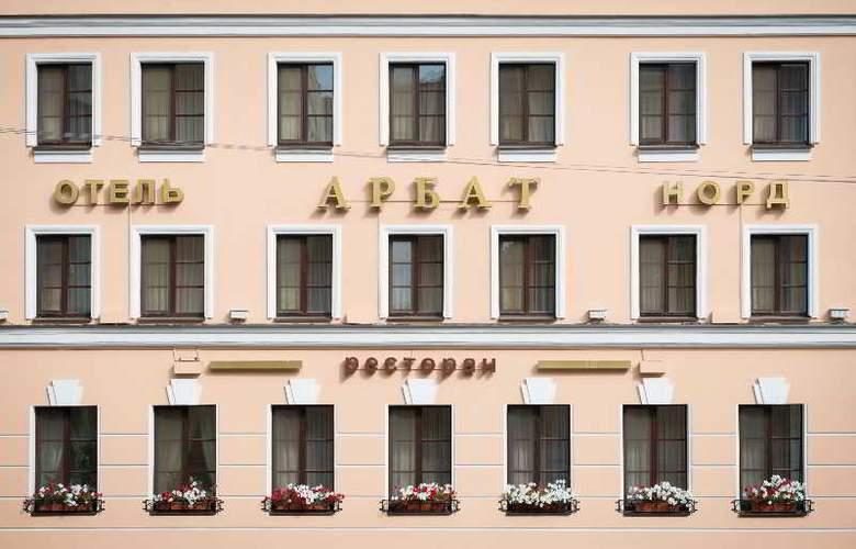 Arbat Nord - Hotel - 2