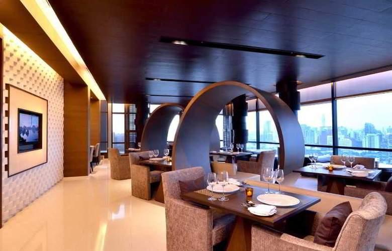 Aetas Lumpini - Restaurant - 24