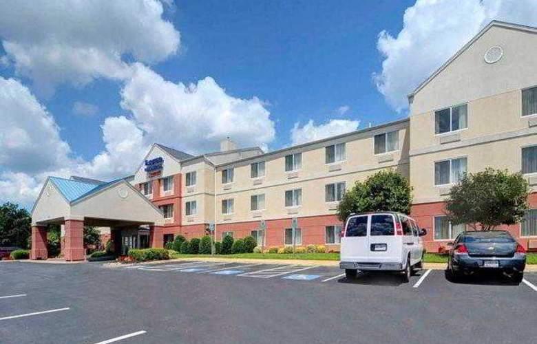 Fairfield Inn & Suites Potomac Mills Woodbridge - Hotel - 7