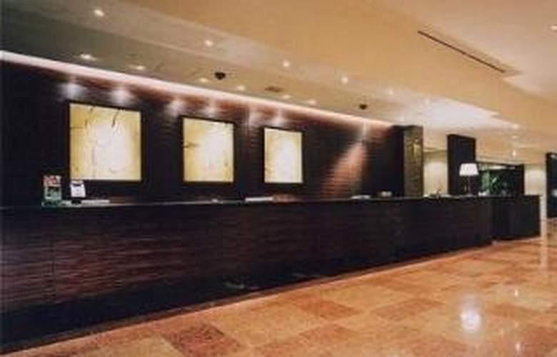 Okinawa Harborview Crowne Plaza - Restaurant - 7