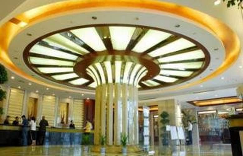 Best Western Pudong Sunshine - General - 3