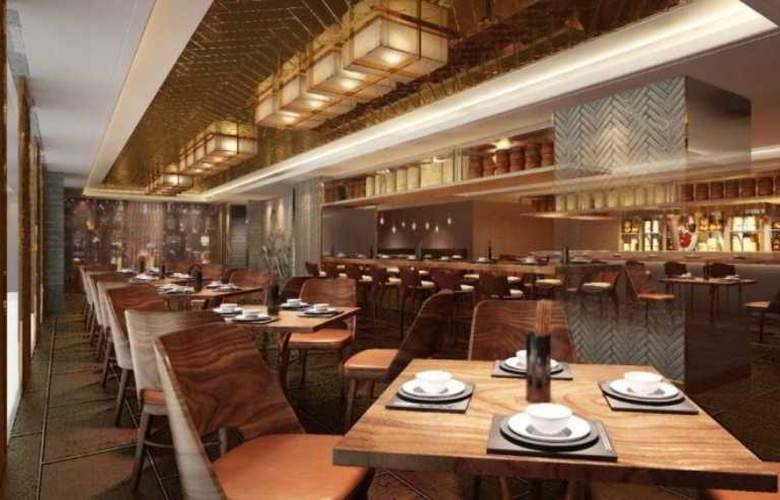 Doubletree by Hilton Guangzhou - Restaurant - 11