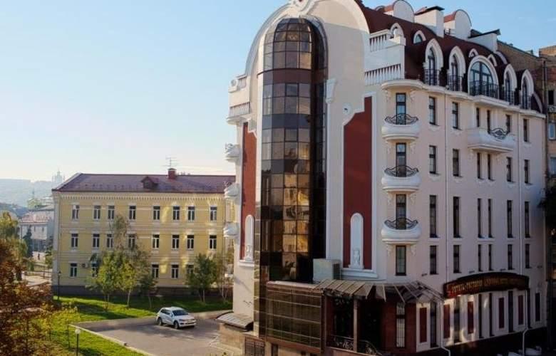 Staro Hotel - Hotel - 0