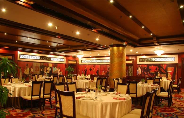 Prime Hotel Beijing - Restaurant - 14