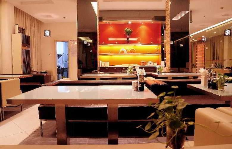 Jinjiang Inn (Administrative Service Centre,Suzhou - Restaurant - 3