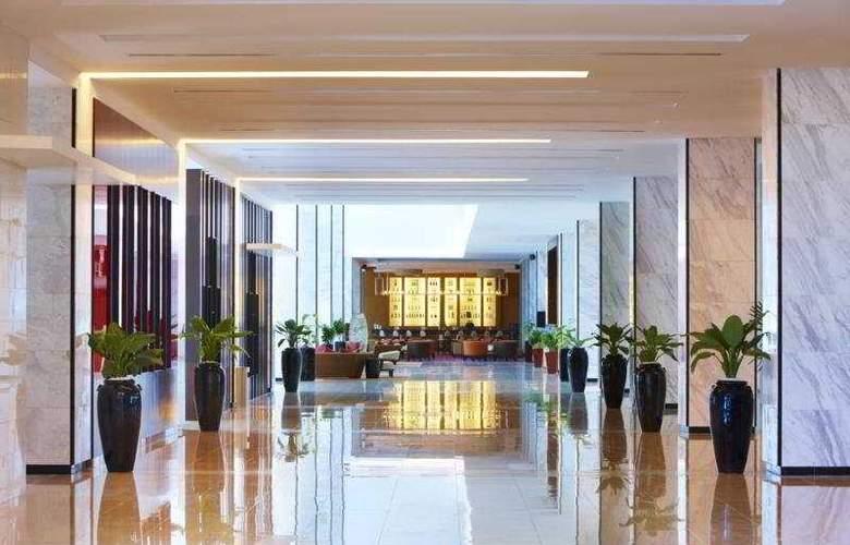 Century Kuching Hotel - General - 3