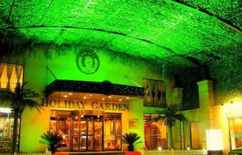 Holiday Garden - General - 1