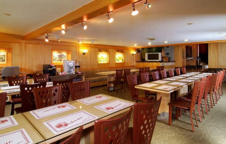 New Image Kaohsiung - Restaurant - 3