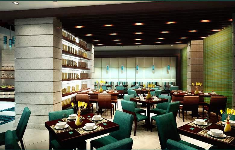 Merweb Hotel Al Sadd - Restaurant - 12