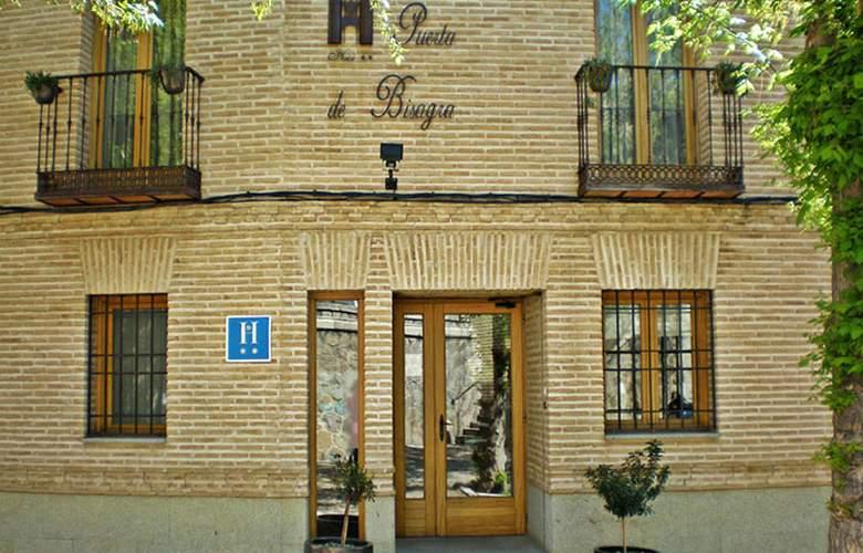 Hostal Puerta Bisagra - Hotel - 0