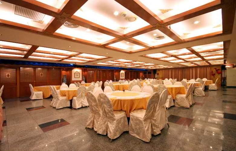 Dynasty - Restaurant - 11