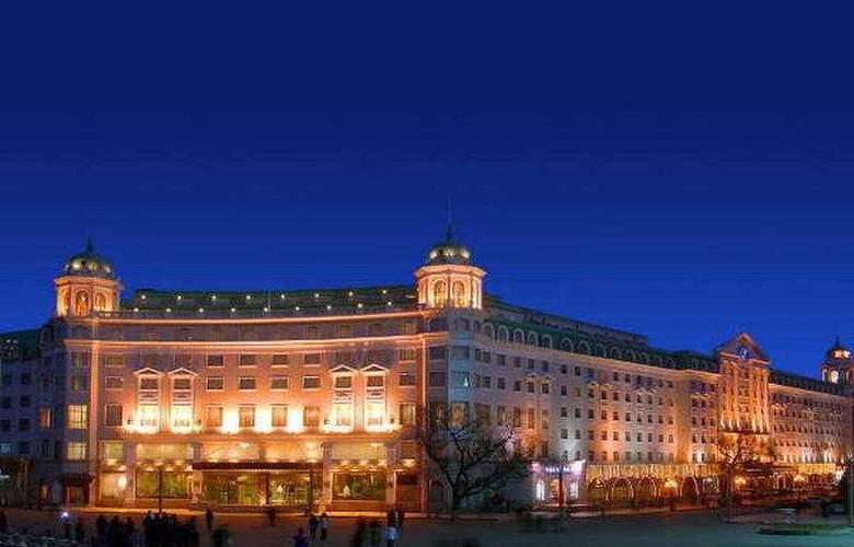 Songhuajiang Gloria Plaza - Hotel - 0