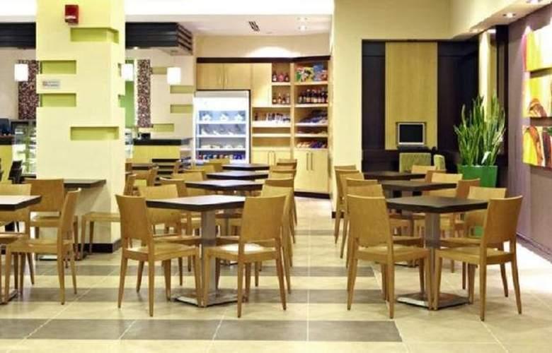 Citymax Al Barsha at the Mall - Restaurant - 10