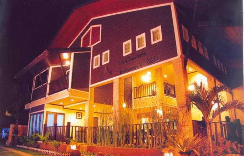 Andaman's House - General - 2